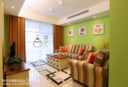 大小107平现代三居客厅欣赏图片