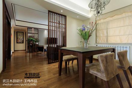 热门面积100平中式三居餐厅装饰图片