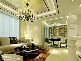 110平米简约复式客厅装修效果图片欣赏