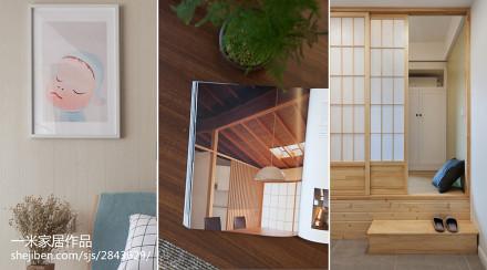 精选89平方二居客厅混搭装饰图片欣赏