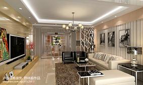 精选面积134平现代四居客厅装修设计效果图片欣赏
