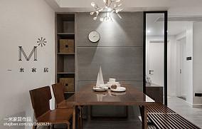 热门85平米二居餐厅北欧装修效果图片欣赏家装装修案例效果图