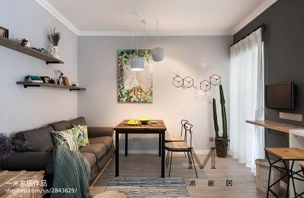 精美38平北欧小户型客厅装饰图一居北欧极简家装装修案例效果图