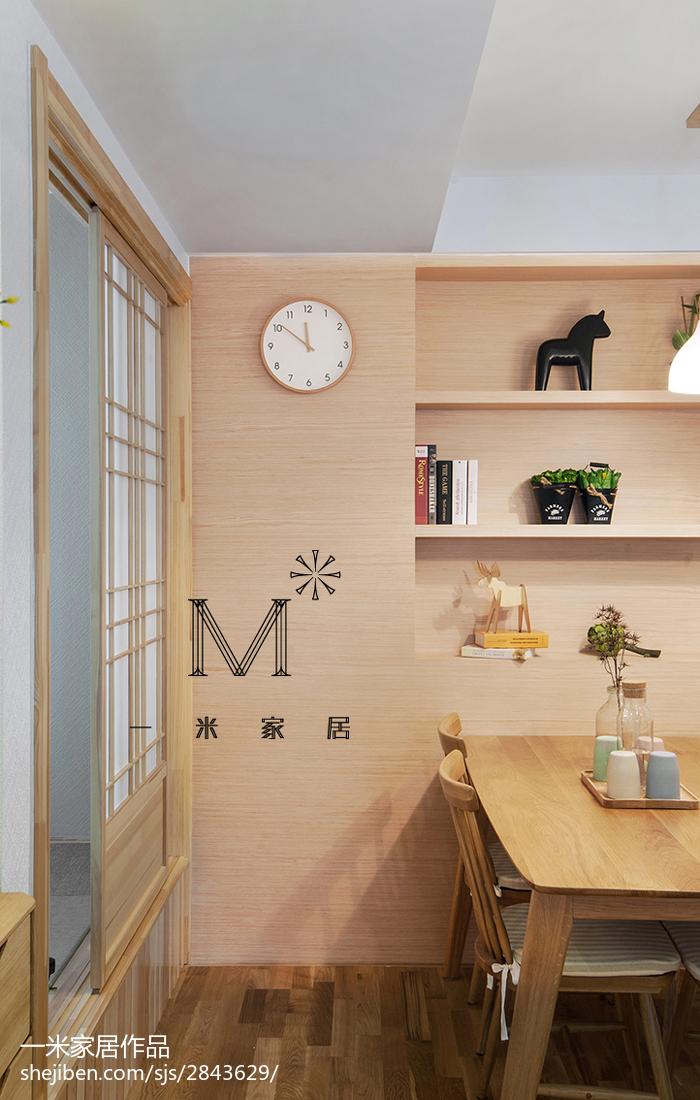 温馨82平日式二居休闲区案例图功能区日式功能区设计图片赏析