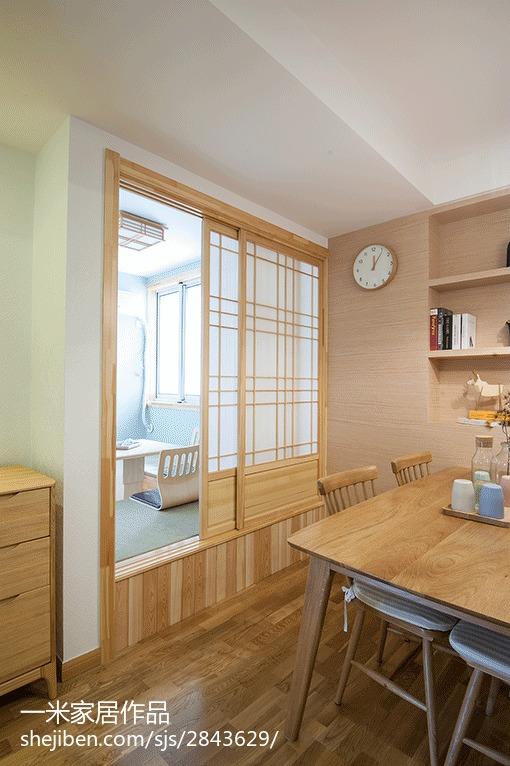 优雅79平日式二居休闲区设计案例功能区日式功能区设计图片赏析