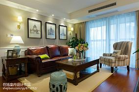 美式时尚家装客厅设计