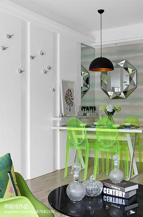精美87平方二居餐厅现代装修设计效果图片欣赏
