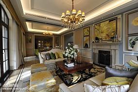热门面积140平别墅客厅欧式装修实景图片
