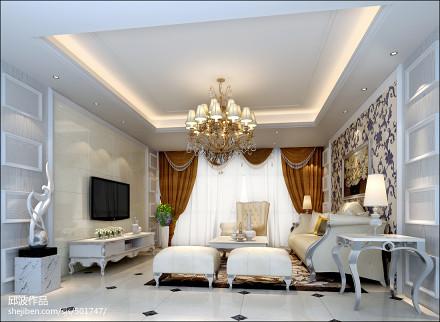精选129平米四居客厅简欧装修实景图片