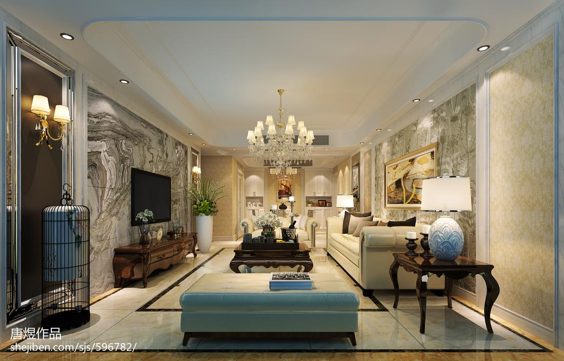 热门客厅简欧装修图片101-120m²样板间欧式豪华家装装修案例效果图