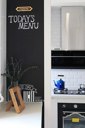 优雅72平北欧三居餐厅图片欣赏