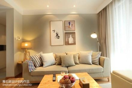 精美98平米三居客厅日式装修设计效果图片
