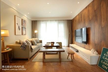 精选93平米三居客厅日式装修实景图三居日式家装装修案例效果图