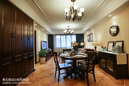 精美面积123平美式四居客厅装饰图客厅