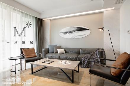 精美99平方三居客厅现代效果图片三居现代简约家装装修案例效果图