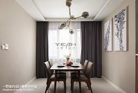 面积116平现代四居客厅装饰图片大全