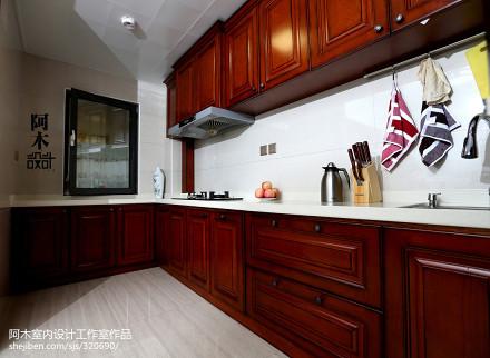 2018精选103平米三居厨房中式实景图餐厅