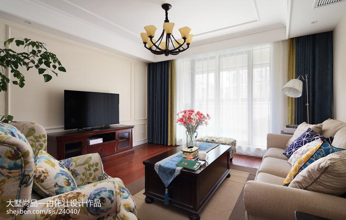 2018精选96平方三居客厅美式实景图片客厅窗帘美式经典客厅设计图片赏析