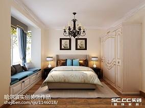 现代美式装修二居室设计