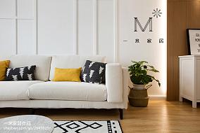 优雅78平北欧二居客厅实景图二居北欧极简家装装修案例效果图