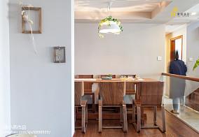 精选135平米日式复式餐厅实景图复式日式家装装修案例效果图
