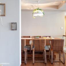 精选135平米日式复式餐厅实景图