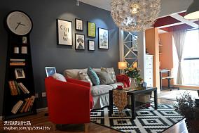 2018精选客厅宜家装修实景图样板间现代简约家装装修案例效果图