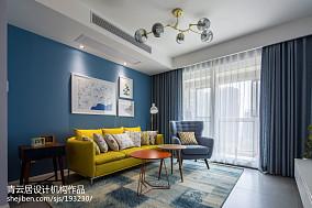 精美面积88平北欧二居客厅装修图片大全客厅北欧极简设计图片赏析