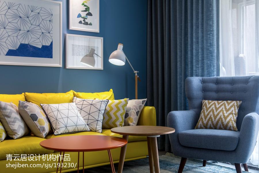 2018精选面积86平北欧二居客厅装修效果图片欣赏客厅