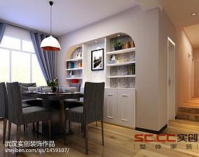 精美142平米四居客厅简约装修效果图