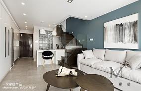 精选面积80平小户型客厅现代装修图片大全