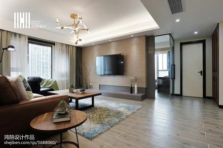 2018面积105平简约三居客厅装修图片欣赏