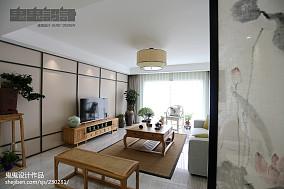 2018精选三居客厅中式装修实景图片三居中式现代家装装修案例效果图
