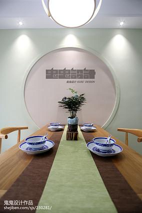 精选105平米三居餐厅中式效果图片三居中式现代家装装修案例效果图