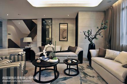 138平米中式别墅客厅实景图片欣赏别墅豪宅中式现代家装装修案例效果图