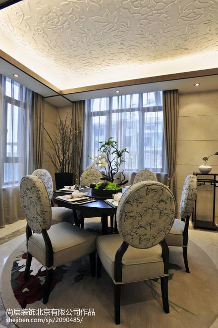 热门面积117平别墅餐厅中式实景图