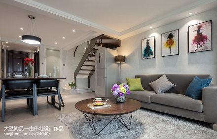2018精选面积75平现代二居客厅装修欣赏图片二居现代简约家装装修案例效果图