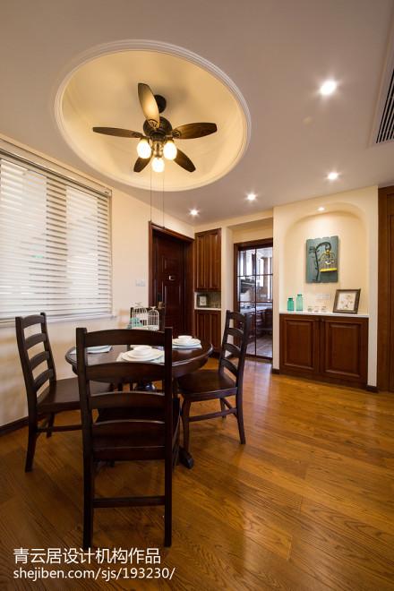 精选106平米三居餐厅美式欣赏图片大全厨房1图