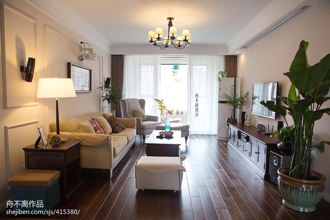清新美式客厅装修案例客厅美式经典客厅设计图片赏析
