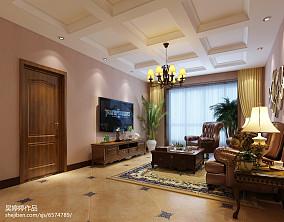 2018精选106平米三居客厅混搭装修效果图片大全三居潮流混搭家装装修案例效果图