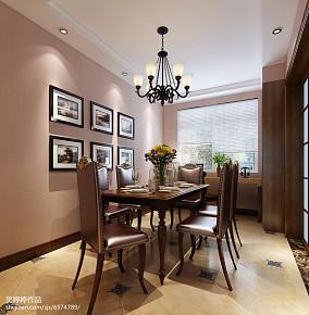 面积108平混搭三居餐厅装修实景图三居潮流混搭家装装修案例效果图