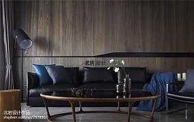 精致288平现代复式客厅美图