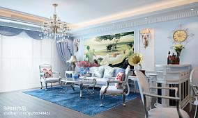 2018精选面积112平欧式四居客厅装修实景图片欣赏