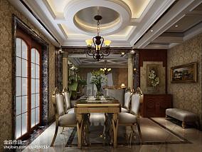 热门100平米三居餐厅欧式装修图片大全