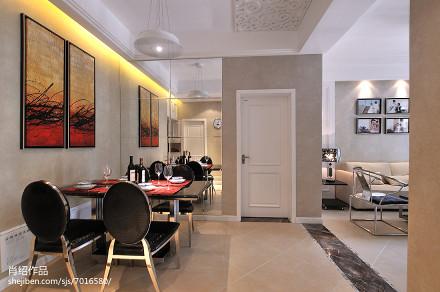 精选73平米二居餐厅现代装修图片