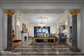 精选客厅欧式实景图片大全样板间欧式豪华家装装修案例效果图