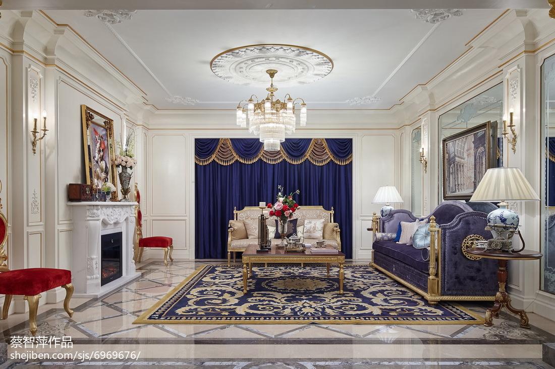 2018客厅欧式装修欣赏图样板间欧式豪华家装装修案例效果图