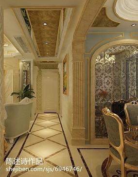 两室两厅美式装修