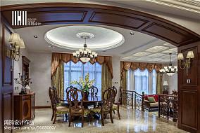精美面积121平别墅餐厅美式效果图别墅豪宅美式经典家装装修案例效果图