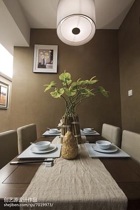 精美面积96平中式三居餐厅欣赏图片三居中式现代家装装修案例效果图